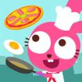 世界兔子餐廳