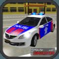 AAG Polisi Simulator