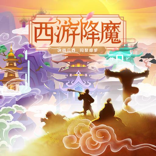 《梦幻西域》游戏介绍