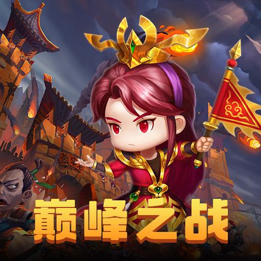 《九州荣耀》1月10日一区 桃园结义 开启!