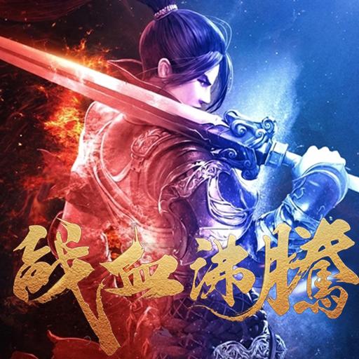 国风仙侠巨作《仙剑神曲》1月7日开启删档内测