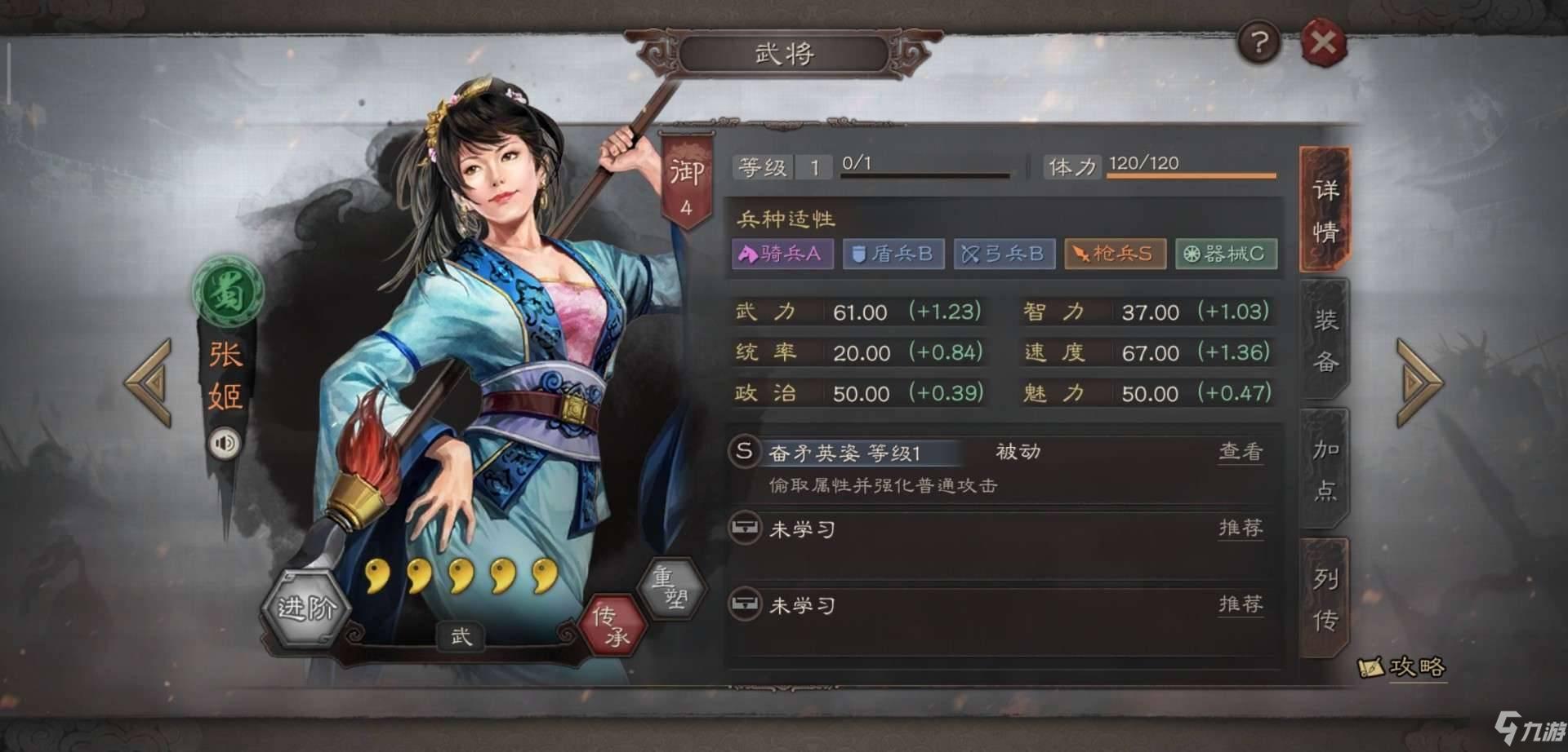2019新网游排行_sakuzyo