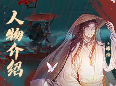 《新笑傲江湖》金庸最喜爱的女白菜彩金第一论坛 游戏中的噩梦