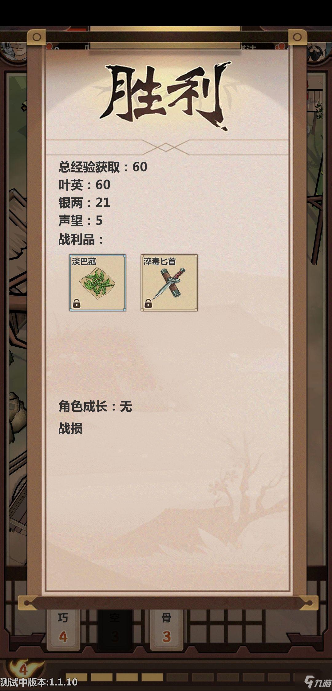 《模拟江湖》合欢派怎么样 合欢派入门玩法攻略