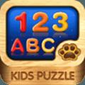 宝宝拼图:123&ABC Kids...