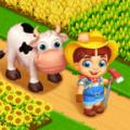 海边家庭农场