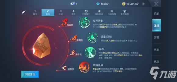 《龍族幻想》手游夢貘對戰攻略 pk優缺點分析