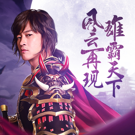 《刀剑情缘》3月25日10:00灵动首发