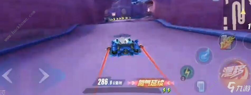 《QQ飞车》手游苍穹绝影怎么改装 苍穹绝影分支改装方案