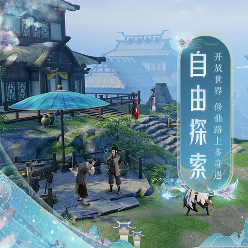 12年诛仙的玩登录故事 植入《梦幻新诛仙》