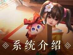 """《神雕侠侣2》结义系统今与雕兄皆为异""""性""""兄弟"""