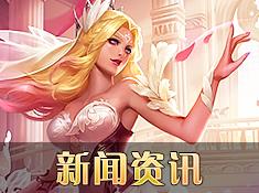 《天使之吻》最新资讯