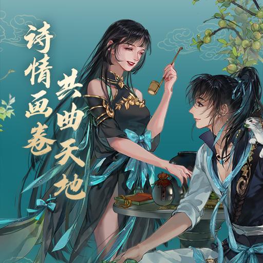 《新笑傲江湖》手游转职系统常见问题