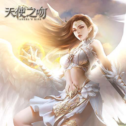 踏入诸神之地 初识《天使之吻》