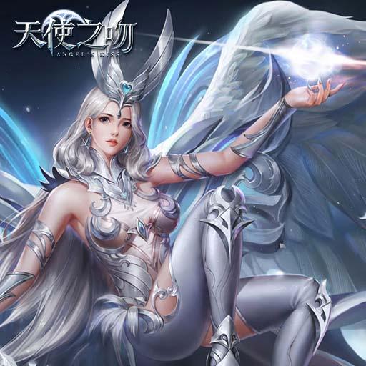 《天使之吻》视频首曝 人魔神混战开启