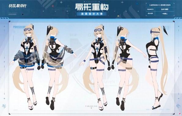 《战双帕弥什》涂装设计作品精彩图透!!