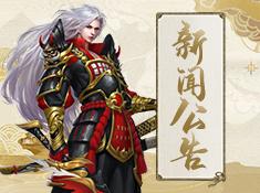 繁华盛唐 妖灵说《刀剑情缘》即将首发