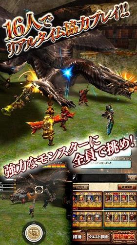 《怪物猎人:探索》多人试玩PV 最强协力战爆发