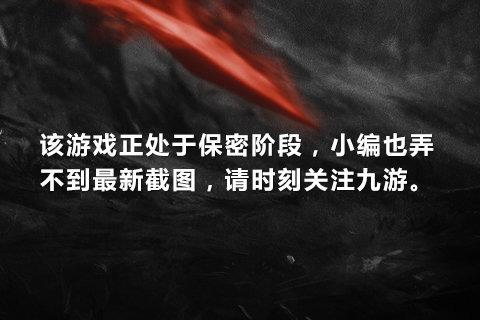 古剑奇谭三手游图片欣赏