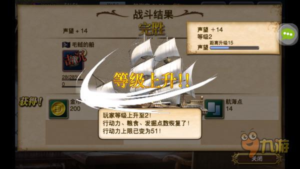 大航海时代5,大航海时代5评测