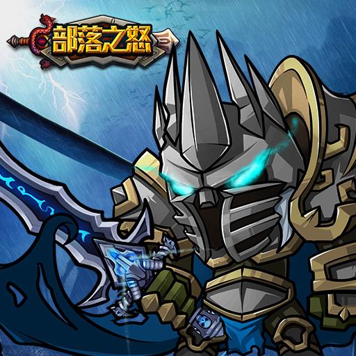 《战法牧》呜喵王——渴望力量的死亡骑士