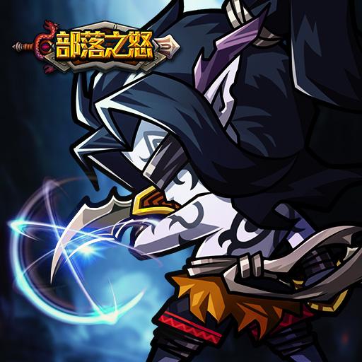 【英雄榜】蛋总——传说中的恶魔猎人