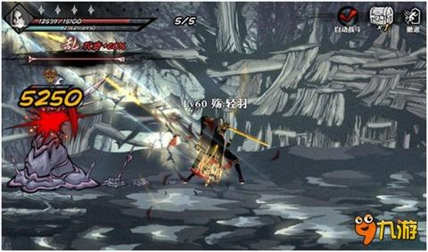 《雨血影之刃》试玩评测:高大上的暗黑武侠动作手游