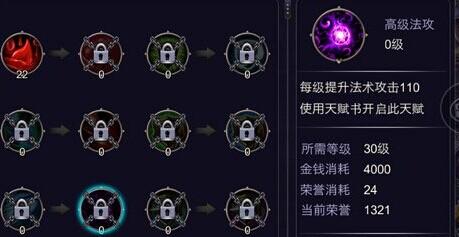 <a id='link_pop' class='keyword-tag' href='https://yxcs.9game.cn/537811/'>英雄之剑</a>攻略