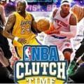NBA关键时刻