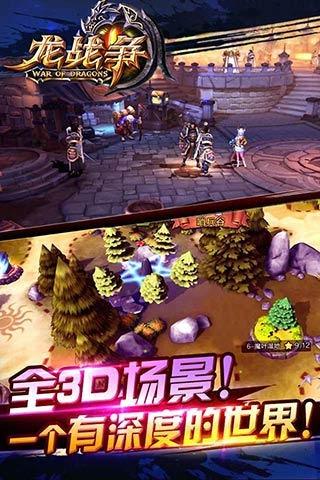 龙战争九游版图4