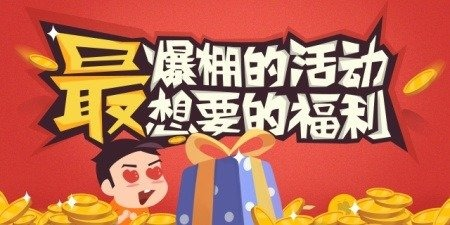 《双生视界》许愿新年的第1个SSR!