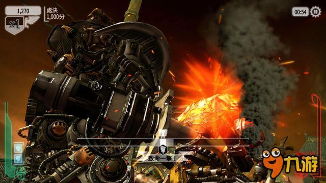 《战锤40K:自由之刃》评测:全新射击体验