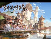 《剑侠世界》热心玩家亲录视频 女唐门第二章