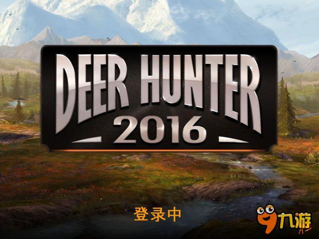 《猎鹿人2016》评测:比前作更加真实带感!