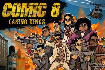 漫画8:游戏平台好玩吗?怎么玩?漫画8:游戏平台游戏介绍
