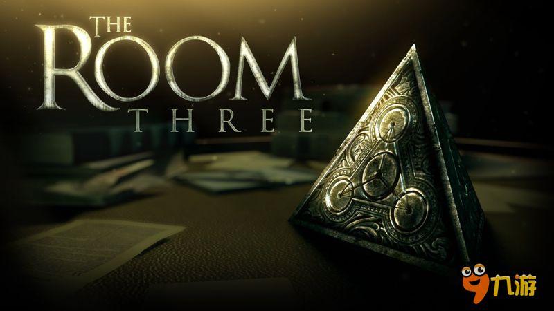 《未上锁的房间3》安卓版明年1月正式上架