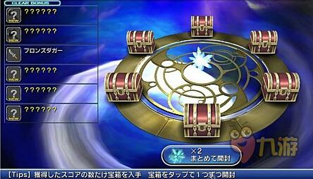 最终幻想,最终幻想传奇:时空水晶,最终幻想传奇:时空水晶评测