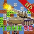 90坦克大战!