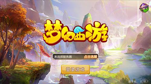 梦幻西游手游方寸PK阵容推荐 平民方寸PK阵容搭配攻略