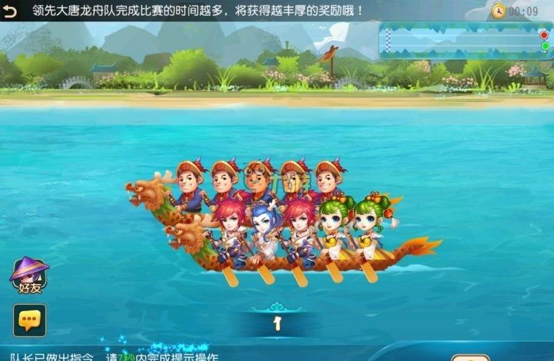 梦幻西游手游赛龙舟怎么快速完成 赛龙舟活动解析攻略