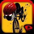 山地自行车赛手游