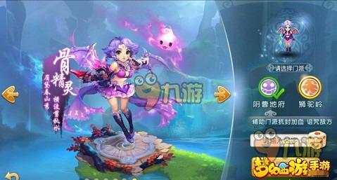 梦幻西游手游80级装备宝石搭配攻略 80级宝石搭配技巧