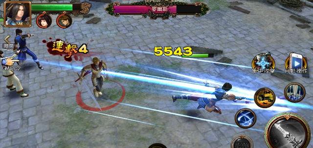 轩辕剑之昆仑镜