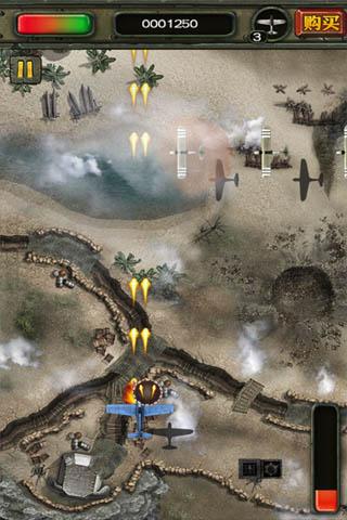 偷袭珍珠港-死亡空袭(图2)