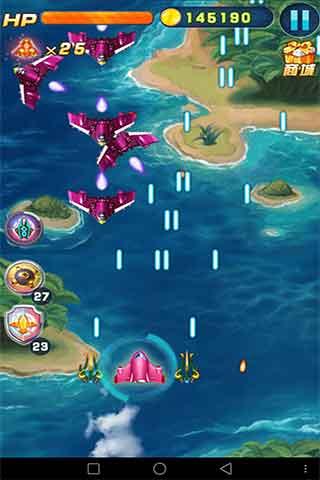 飞机乐乐(图2)