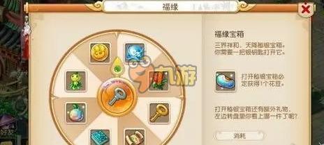 梦幻西游手游秘银宝箱值得开吗 秘银宝箱解析 梦幻西游