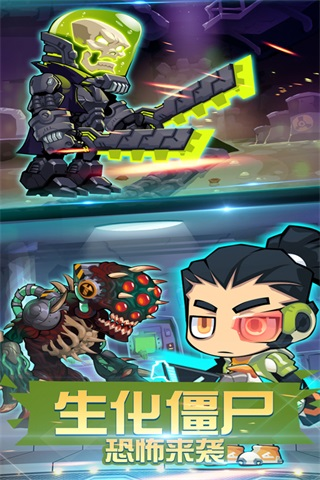 萌僵尸大战3(图1)