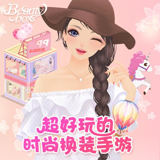 美丽宝典《美美小店》9月29日正式公测!