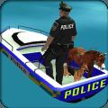 动力船运输者:警察