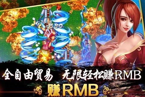 侠义九游版图3